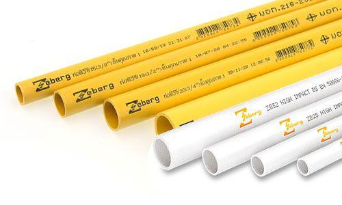 ท่อขาว-เหลือง (หุน)